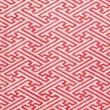 c012 pink